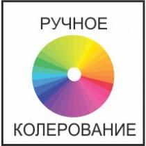 """Паста колерная """"DEKOR"""""""