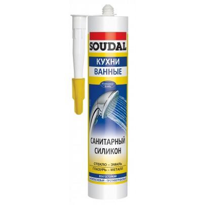Санитарный силикон SOUDAL